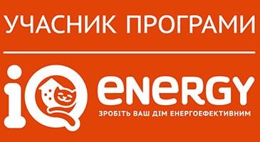 Компанія Biasi - учасник програми IQ energy